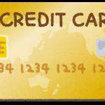 【調査結果有り】ESERVICES 0570055075がクレジットカード明細にあったが身に覚えがない!